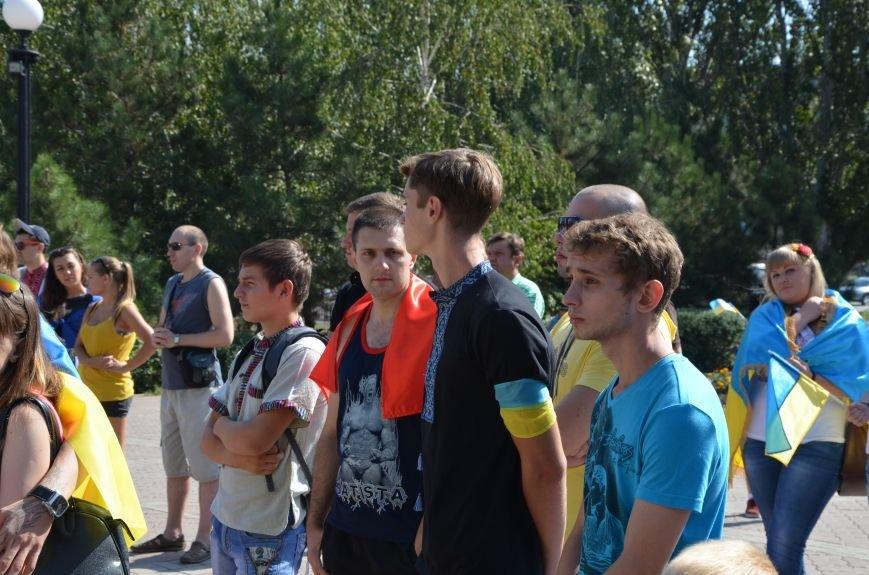 Мариупольцы на митинге в честь Дня Независимости написали письмо Петру Порошенко (ФОТОРЕПОРТАЖ), фото-15