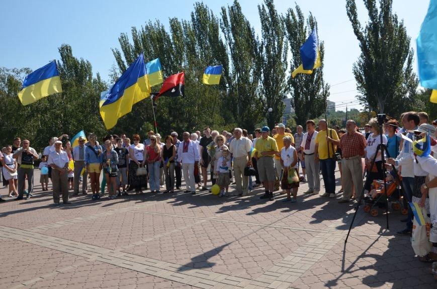 Мариупольцы на митинге в честь Дня Независимости написали письмо Петру Порошенко (ФОТОРЕПОРТАЖ), фото-7