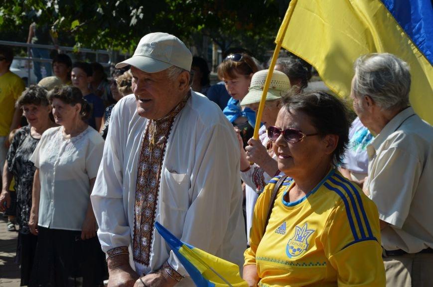 Мариупольцы на митинге в честь Дня Независимости написали письмо Петру Порошенко (ФОТОРЕПОРТАЖ), фото-11