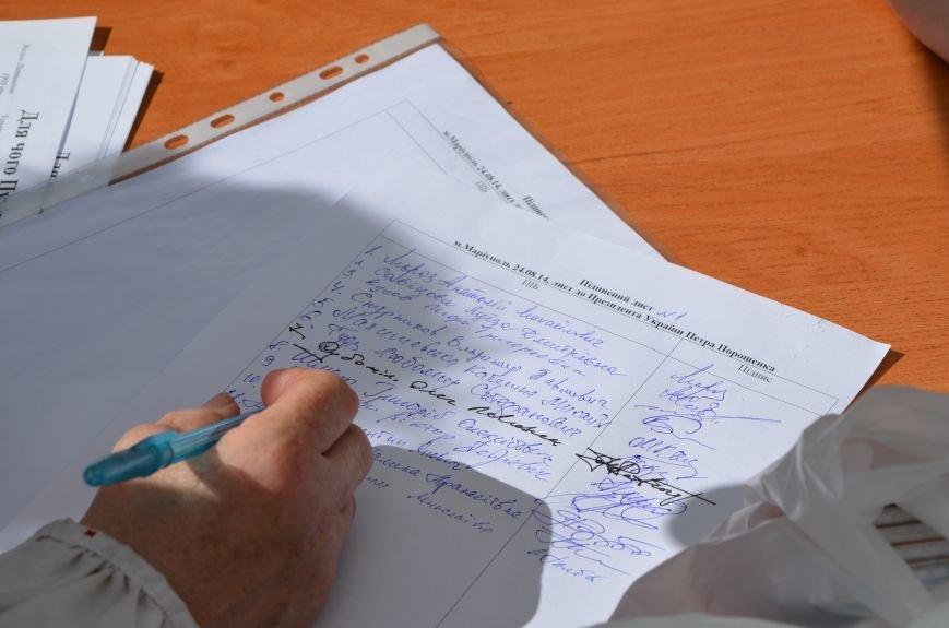 Мариупольцы на митинге в честь Дня Независимости написали письмо Петру Порошенко (ФОТОРЕПОРТАЖ), фото-6