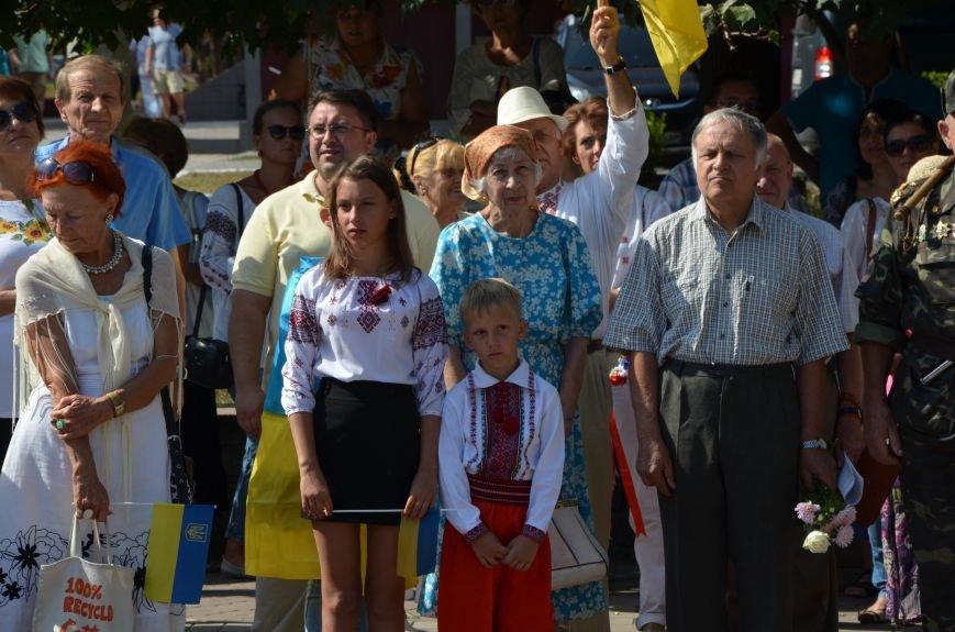 Мариупольцы на митинге в честь Дня Независимости написали письмо Петру Порошенко (ФОТОРЕПОРТАЖ), фото-24