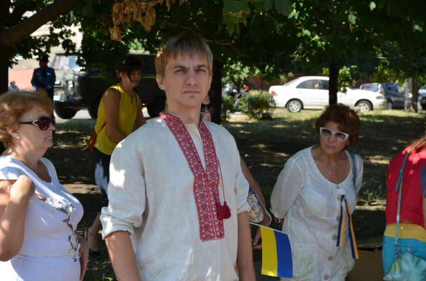 Мариупольцы на митинге в честь Дня Независимости написали письмо Петру Порошенко (ФОТОРЕПОРТАЖ), фото-16