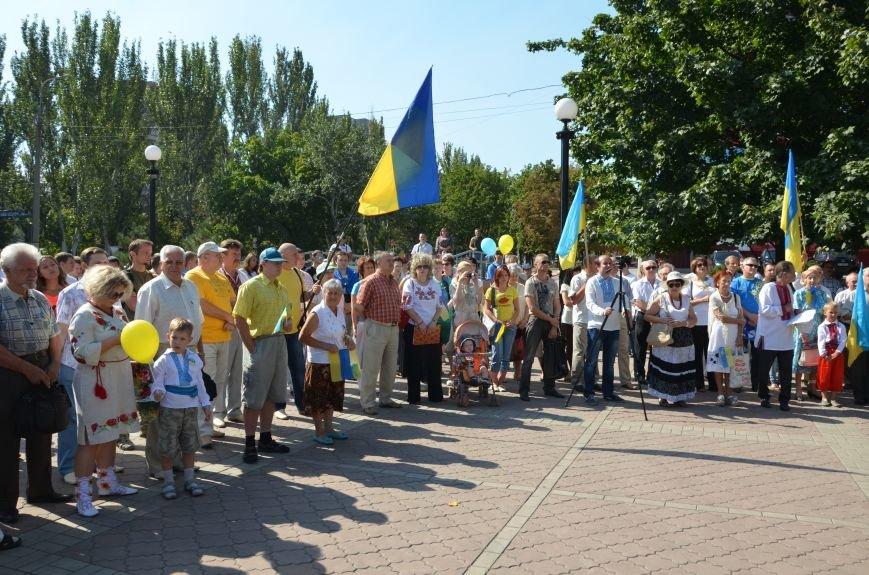 Мариупольцы на митинге в честь Дня Независимости написали письмо Петру Порошенко (ФОТОРЕПОРТАЖ), фото-3