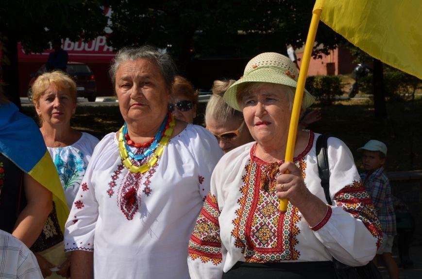 Мариупольцы на митинге в честь Дня Независимости написали письмо Петру Порошенко (ФОТОРЕПОРТАЖ), фото-12
