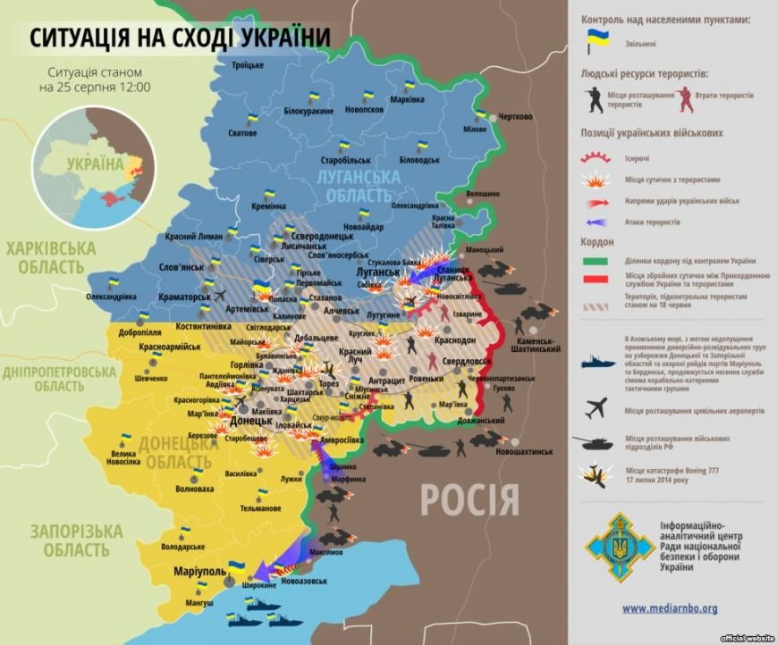 карта на 25