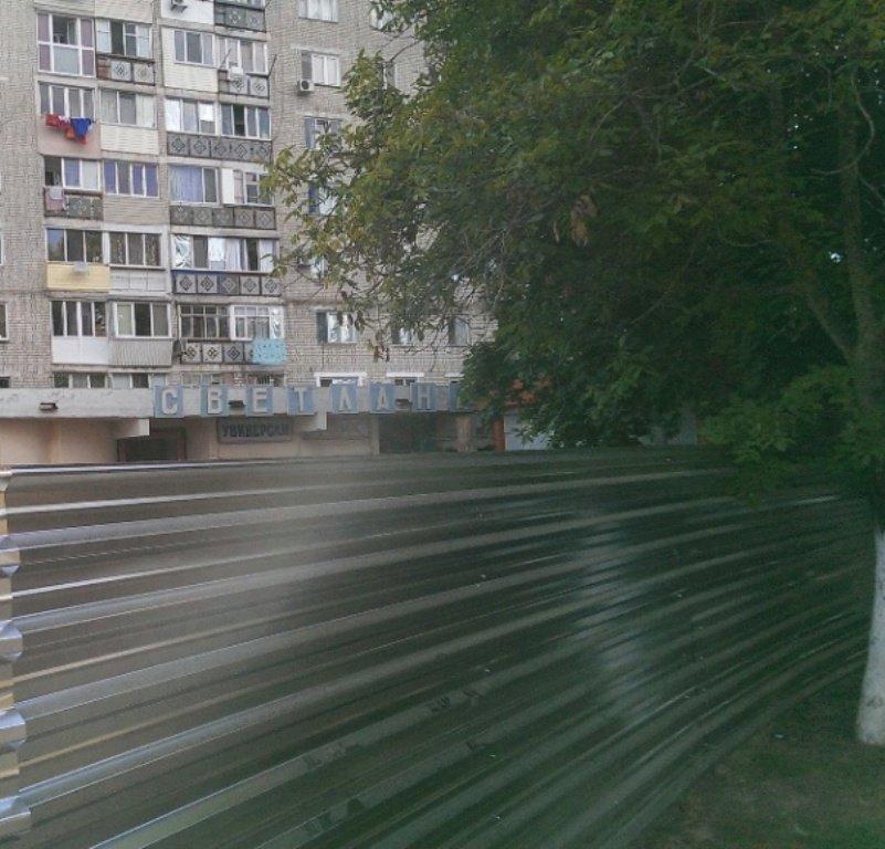 копейка1