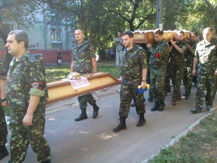 Днепродзержинск простился с Николаем Скрабуновым, фото-1
