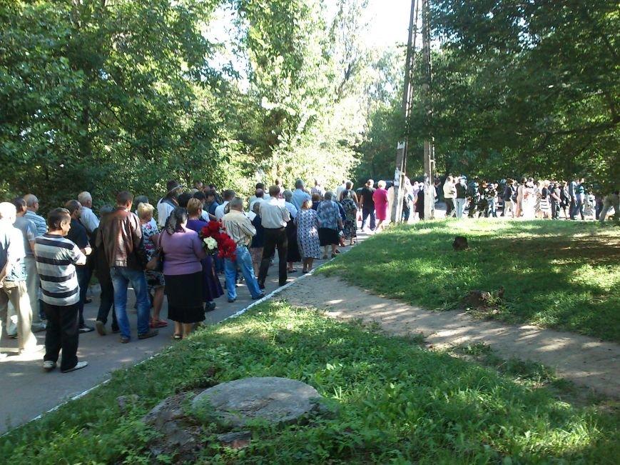 Днепродзержинск простился с Николаем Скрабуновым, фото-3