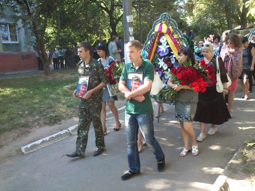 Днепродзержинск простился с Николаем Скрабуновым, фото-2