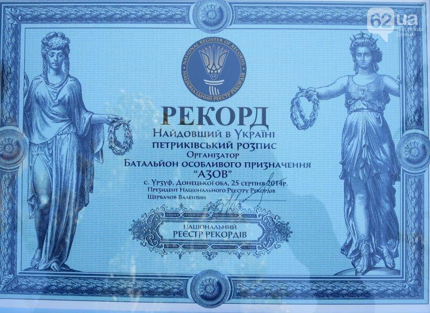 Под Мариуполем дача Януковича попала в Книгу рекордов Украины (ФОТО, ВИДЕО), фото-3