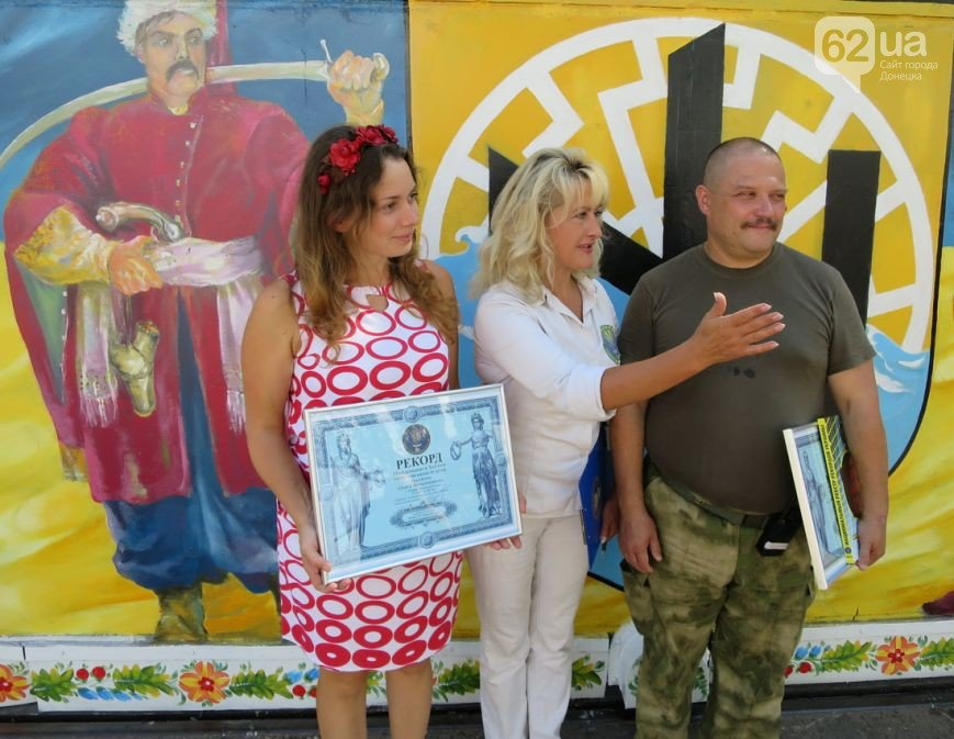 Под Мариуполем дача Януковича попала в Книгу рекордов Украины (ФОТО, ВИДЕО), фото-1