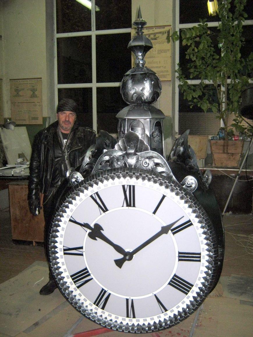 hodinnik ist1