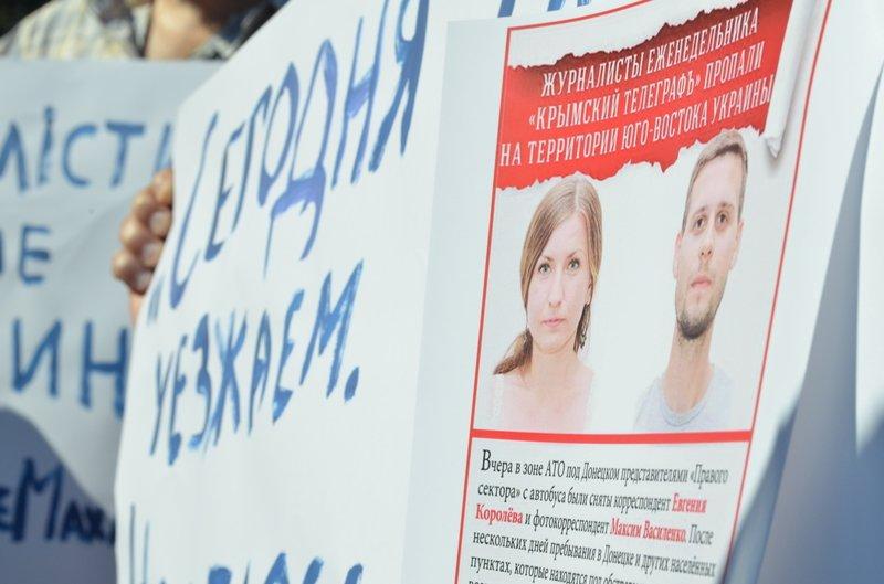 В Симферополе требовали освободить журналистов, задержанных на востоке Украины (ФОТО, ВИДЕО), фото-9