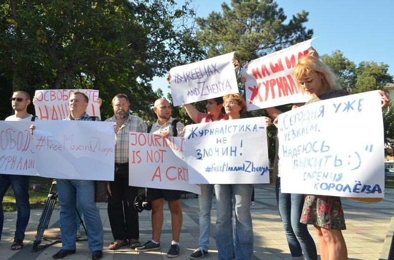В Симферополе требовали освободить журналистов, задержанных на востоке Украины (ФОТО, ВИДЕО), фото-10