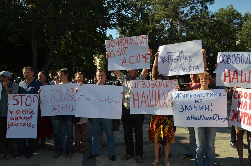 В Симферополе требовали освободить журналистов, задержанных на востоке Украины (ФОТО, ВИДЕО), фото-7