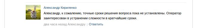 Снимок экрана - 26.08.2014 - 13:18:34