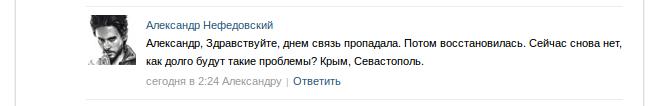 Снимок экрана - 26.08.2014 - 13:18:34111