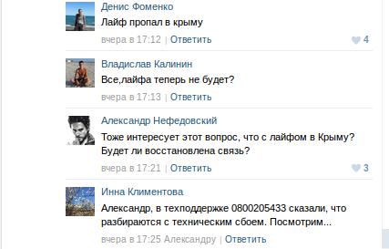Снимок экрана - 26.08.2014 - 13:17:05