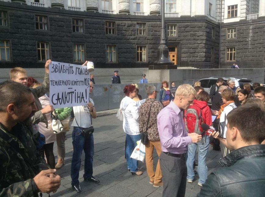 В Киеве Минздрав обвинили в коррупционном сговоре с производителями (ФОТО), фото-2