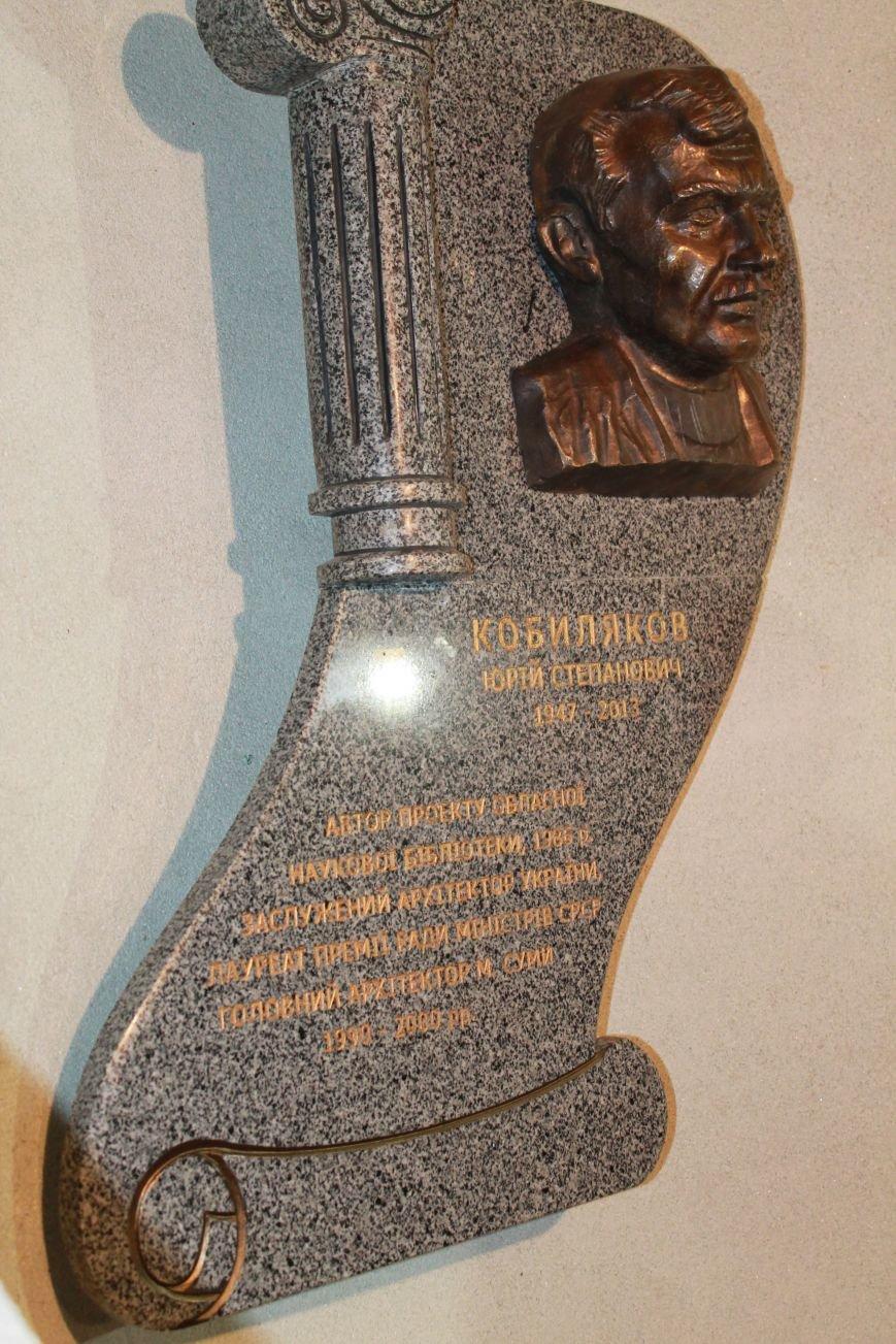 В Сумах  в библиотеке Крупской открыли горельеф бывшему главному архитектору Кобылякову (ФОТО), фото-3