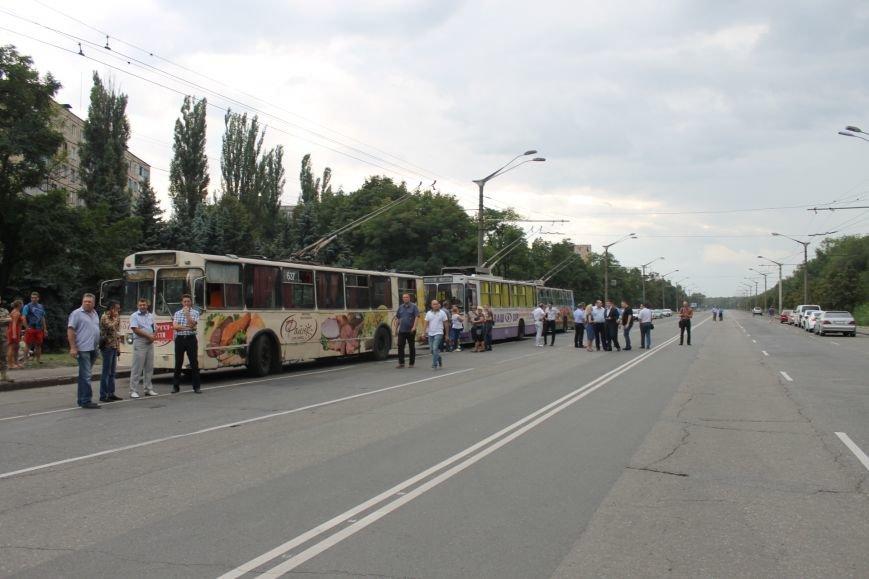 Родственники бойцов 40-го БТО были вынужденны перекрывать трассу Кривой Рог - Днепропетровск, фото-3