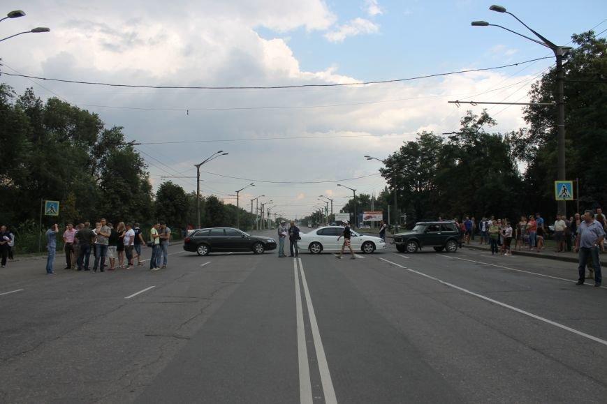 Родственники бойцов 40-го БТО были вынужденны перекрывать трассу Кривой Рог - Днепропетровск, фото-2