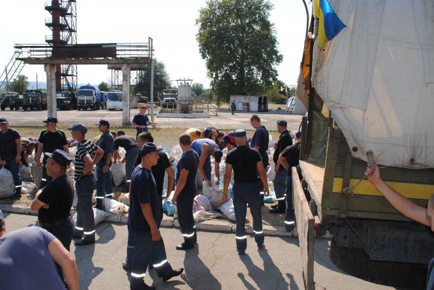 20 тонн гуманітарної допомоги від рятувальників ДСНС України отримали мешканці Сходу в районі проведення АТО, фото-8