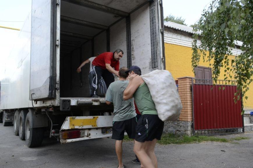 20 тонн гуманітарної допомоги від рятувальників ДСНС України отримали мешканці Сходу в районі проведення АТО, фото-1