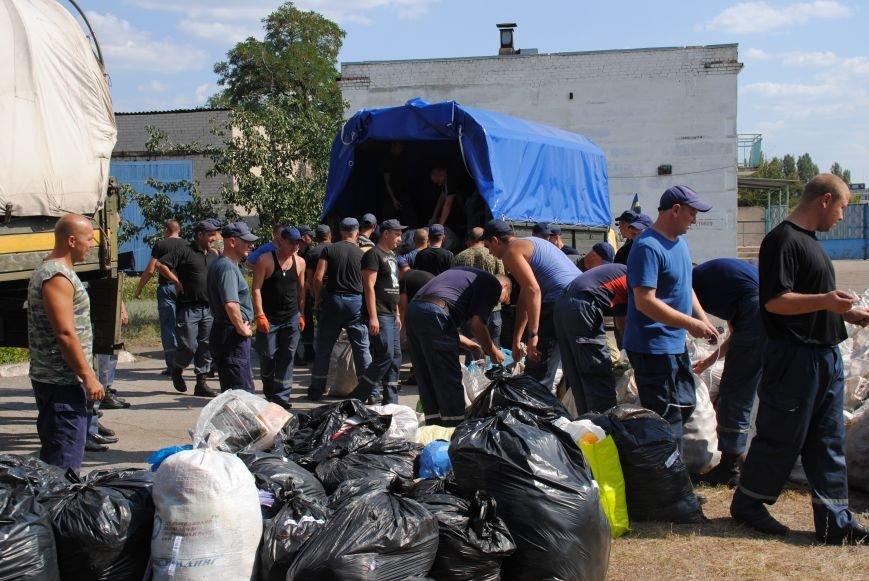 20 тонн гуманітарної допомоги від рятувальників ДСНС України отримали мешканці Сходу в районі проведення АТО, фото-6