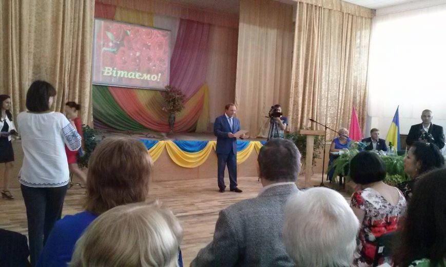 В Днепродзержинске на педагогической конференции награждали и подводили итоги, фото-1