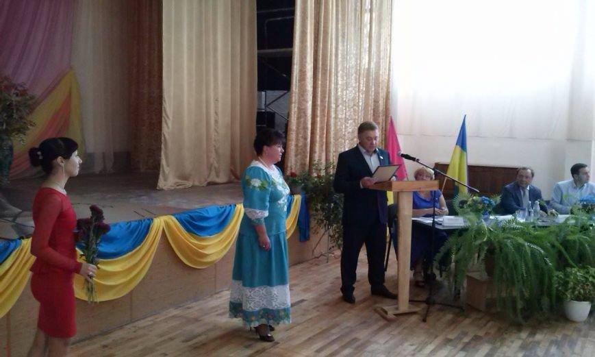 В Днепродзержинске на педагогической конференции награждали и подводили итоги, фото-2