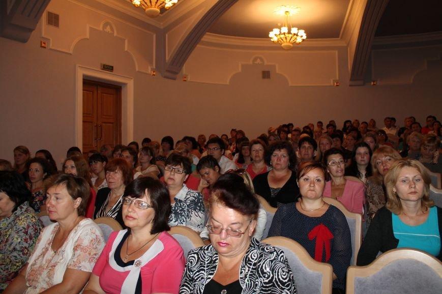 Артемовских учителей убеждают заниматься воспитанием патриотизма и забыть о личных предпочтениях (ВИДЕО), фото-1
