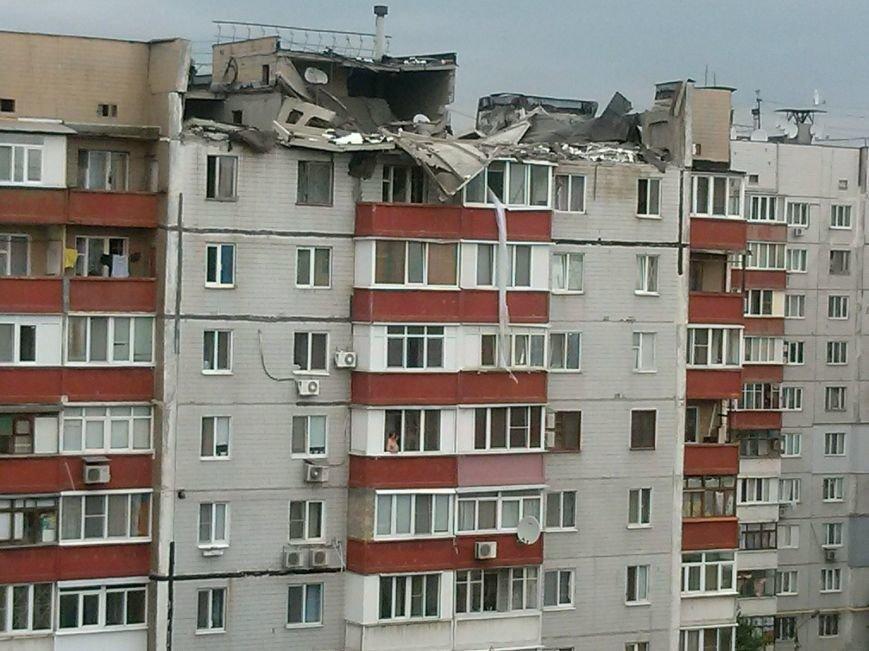 В Донецке в результате обстрела погибли 15 человек (ФОТО), фото-1