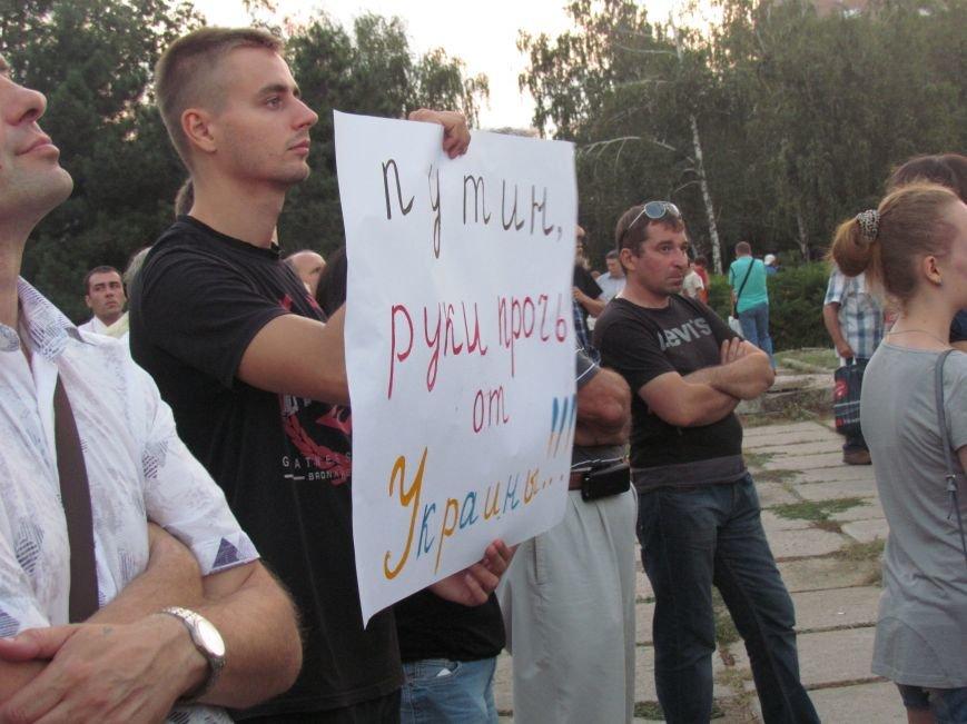 В Мариуполе на митинге за мир пели гимн Украины, молились и записывались в «живой щит» (ДОПОЛНЕНО+ФОТО+ВИДЕО), фото-29