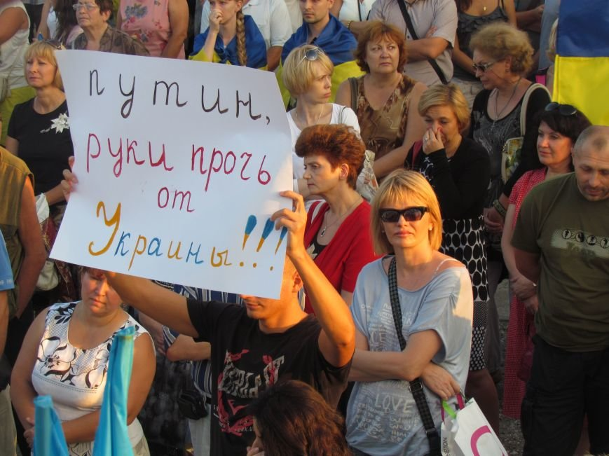 В Мариуполе на митинге за мир пели гимн Украины, молились и записывались в «живой щит» (ДОПОЛНЕНО+ФОТО+ВИДЕО), фото-17