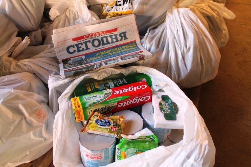 В Артемовск прибыли фуры с гуманитарным грузом, фото-8