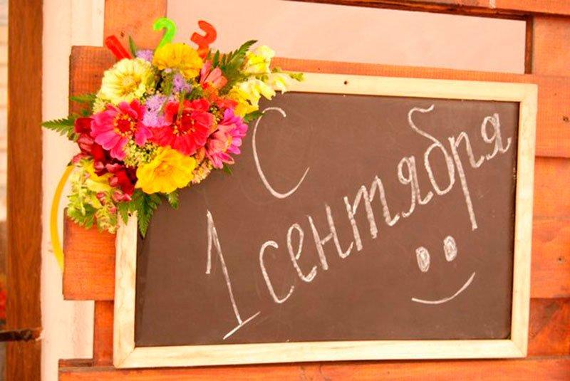 Добро пожаловать в мир цветов, красоты и изящества!, фото-2