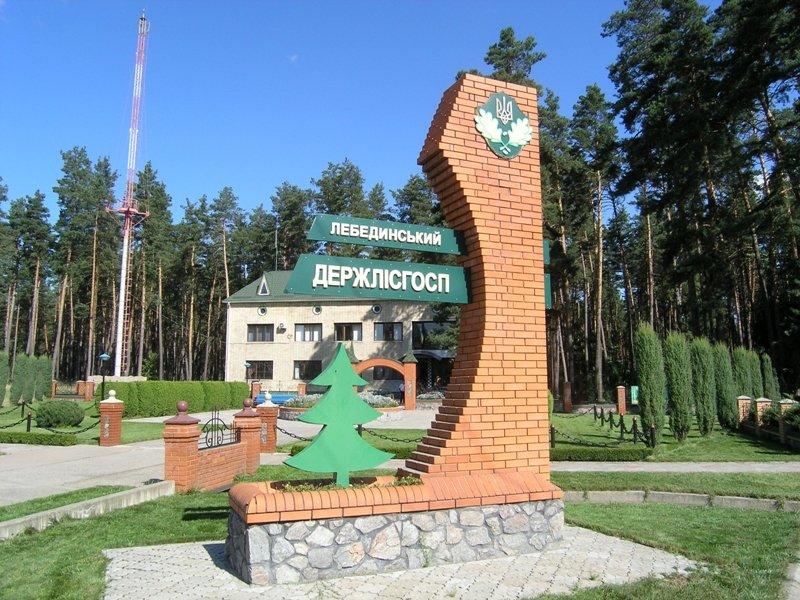 Сумська область: рятувальники перевірили забезпечення пожежної безпеки лісів (ФОТО), фото-5