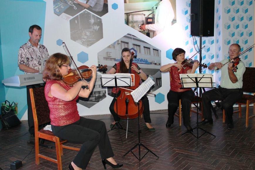 На «Артемсоли» отпраздновали День шахтера (ФОТО+ВИДЕО), фото-15