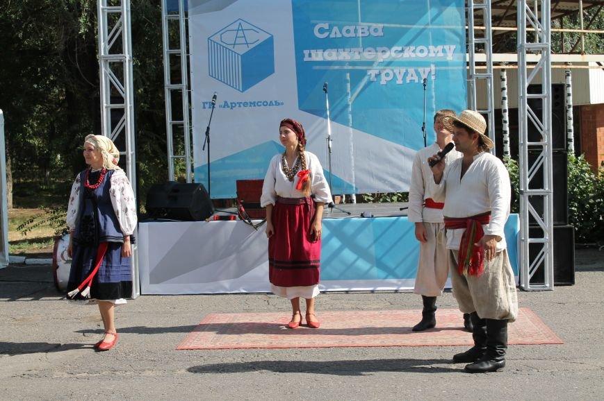 На «Артемсоли» отпраздновали День шахтера (ФОТО+ВИДЕО), фото-11