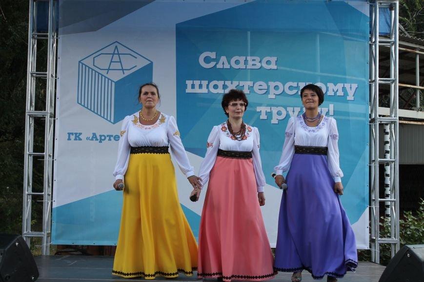 На «Артемсоли» отпраздновали День шахтера (ФОТО+ВИДЕО), фото-5