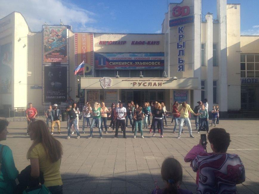 Субботний флэшмоб в Заволжье, фото-1