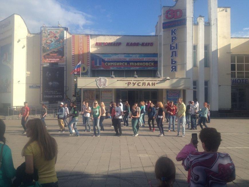 Субботний флэшмоб в Заволжье, фото-3