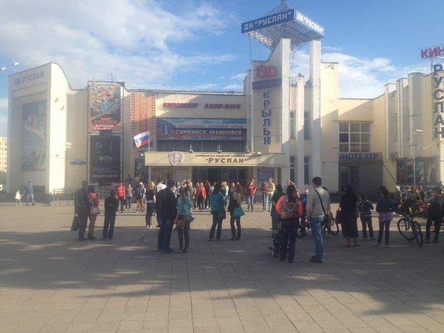 Субботний флэшмоб в Заволжье, фото-2