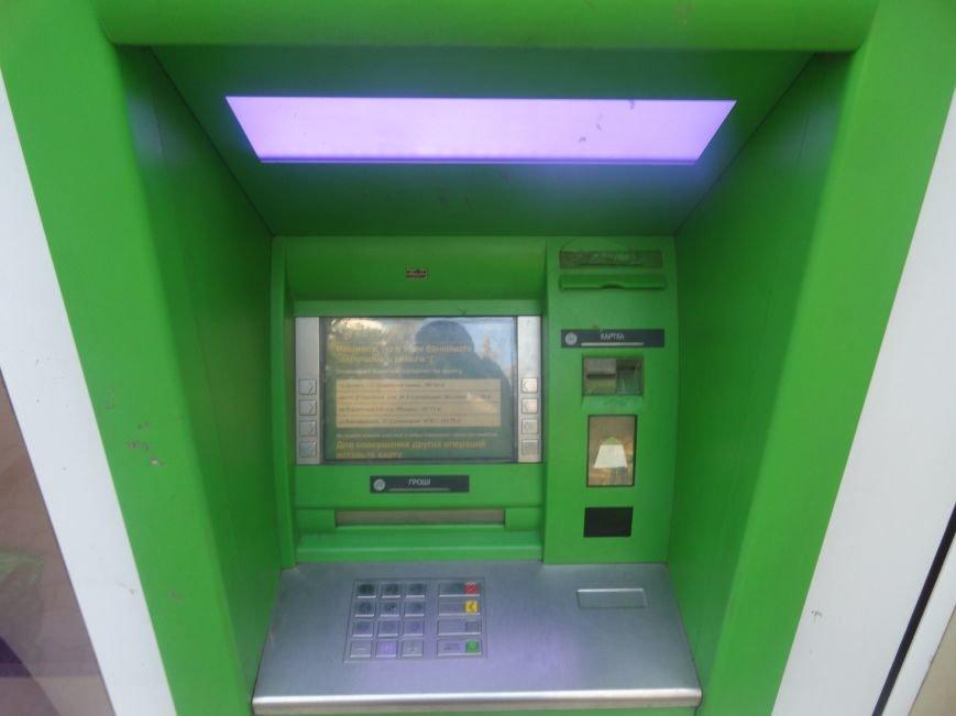 Банкоматы Приватбанка в центральной части Мариуполя не работают (ФОТО), фото-6