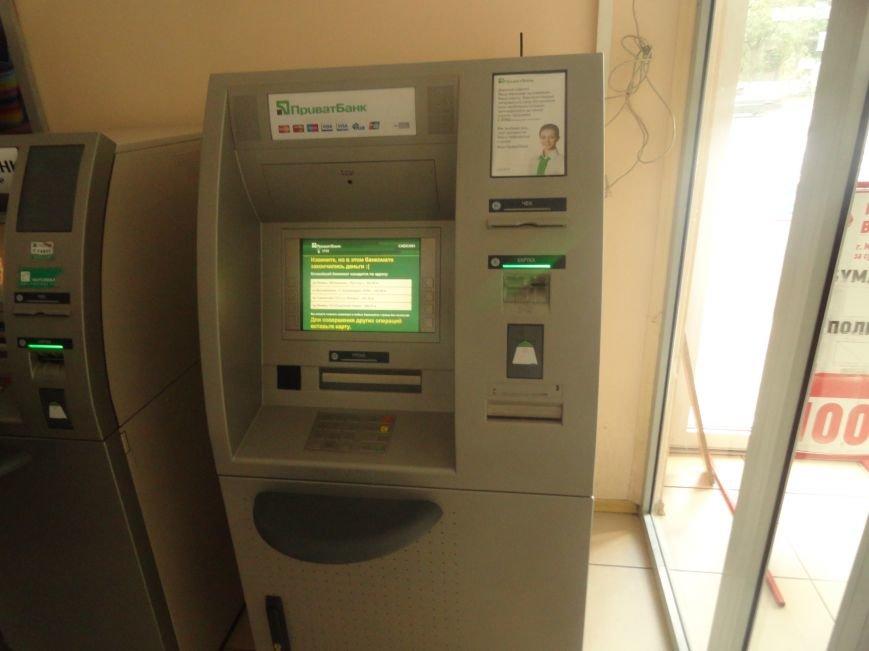 Банкоматы Приватбанка в центральной части Мариуполя не работают (ФОТО), фото-3