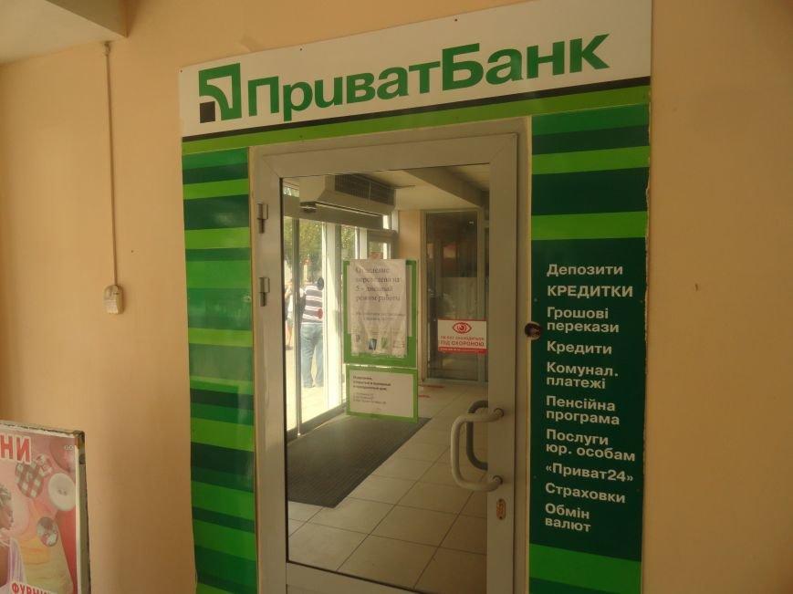 Банкоматы Приватбанка в центральной части Мариуполя не работают (ФОТО), фото-4