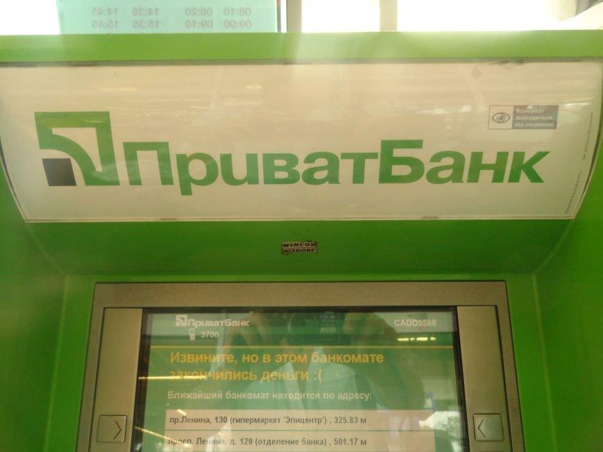 Банкоматы Приватбанка в центральной части Мариуполя не работают (ФОТО), фото-2