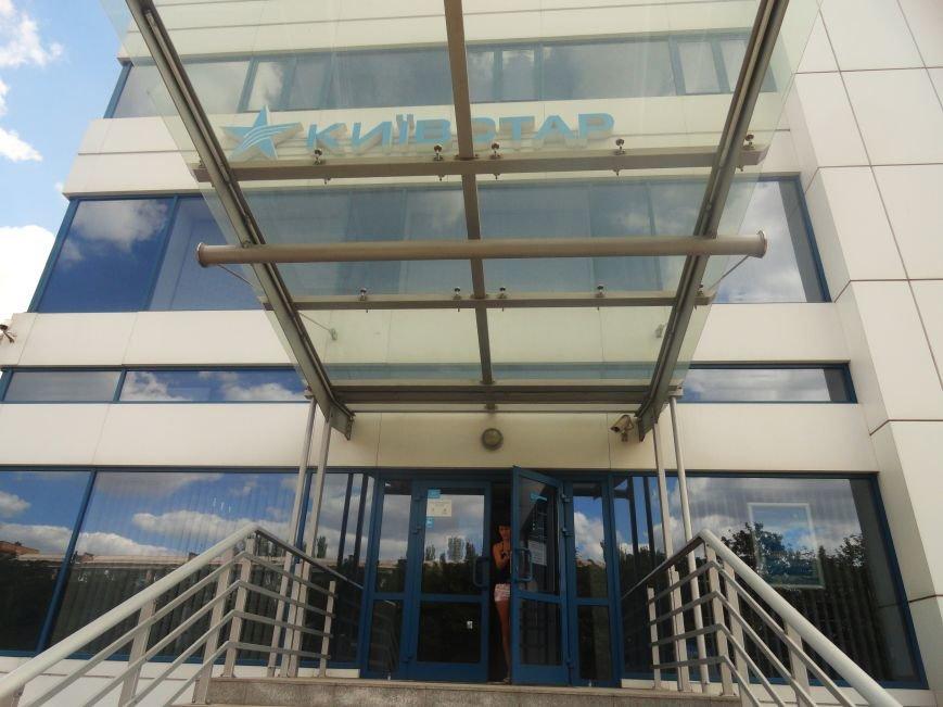 Компания «Киевстар» эвакуировалась из центрального офиса в Мариуполе, фото-1