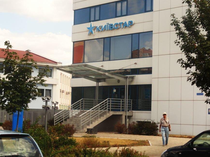 Компания «Киевстар» эвакуировалась из центрального офиса в Мариуполе, фото-3